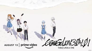 Photo of Revision |  Evangelion: 3.0 + 1.01 Once Upon A Three Time – Final Chapter is a cathartic epic fan-driven film
